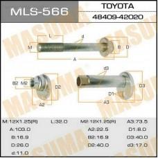 Болт эксцентриковый с втулкой и гайкой задней подвески MASUMA на TOYOTA RAV4 20
