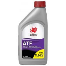 Масло трансмиссионное IDEMITSU ATF TYPE TLS-LV (946мл) Соответствует Toyota ATF-WS (АКПП автомат)