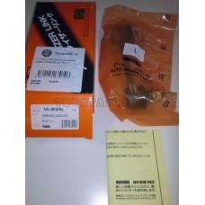 Стойка стабилизатора задняя левая MASUMA на Rav4 II